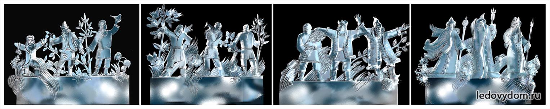 Проекты ледяных скульптур для комплекса Двенадцать месяцев