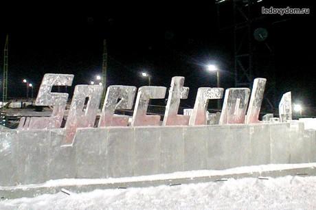 Ледяная реклама Spectrol
