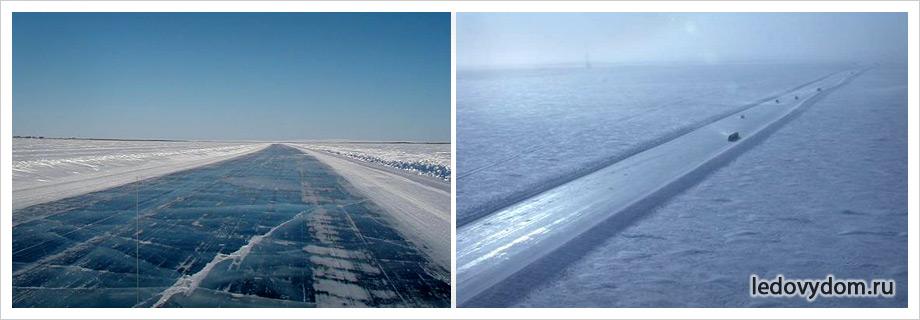 Ледяной путь