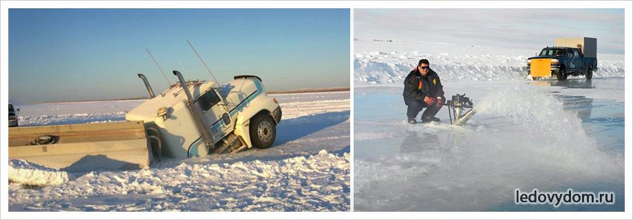 Трещины на ледяной дороге