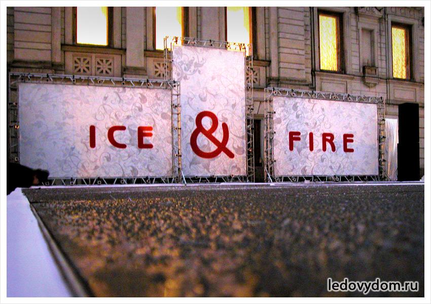 ICE&FIRE презентация