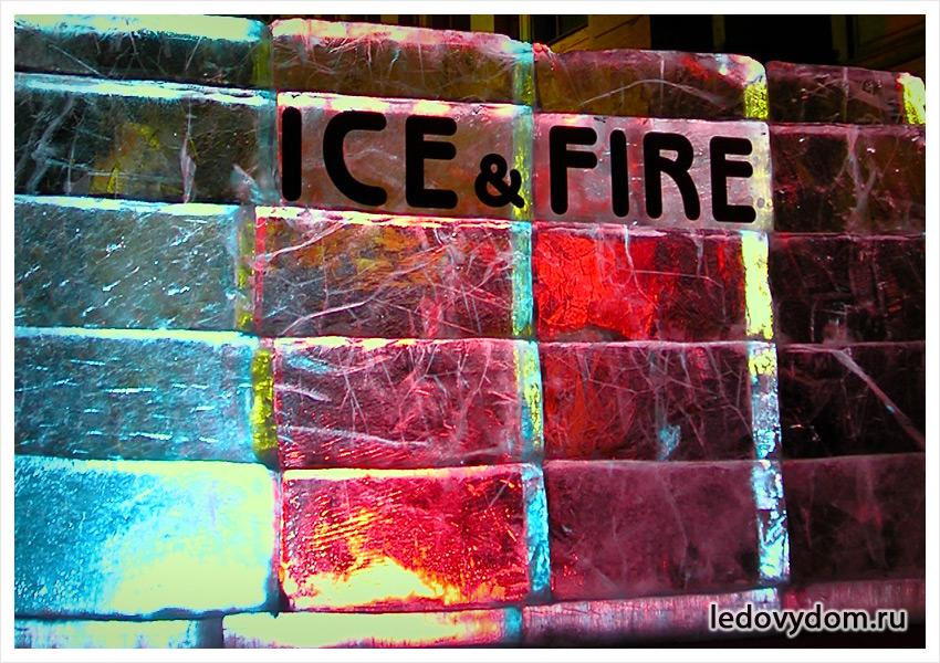 Логотип изо льда ICE&FIRE