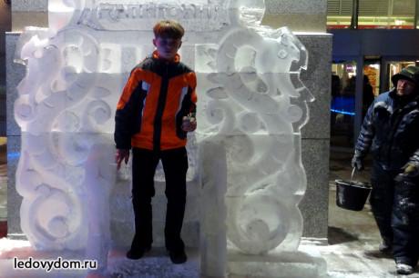 Работа на льдах