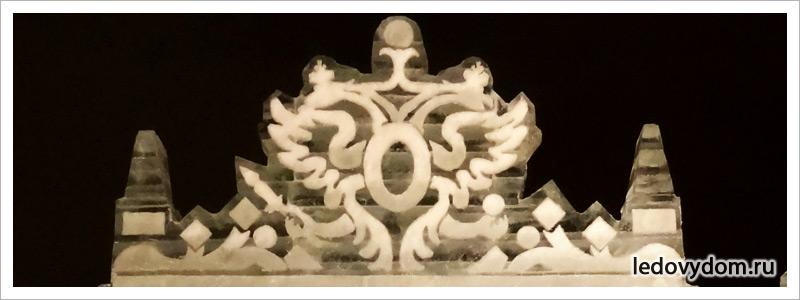 Фрагмент ледовой композиции