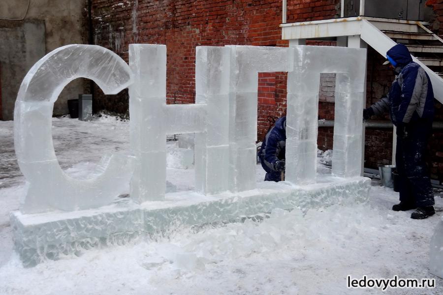 Логотип изо льда