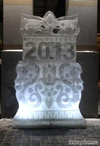 Ледяная композиция 2013