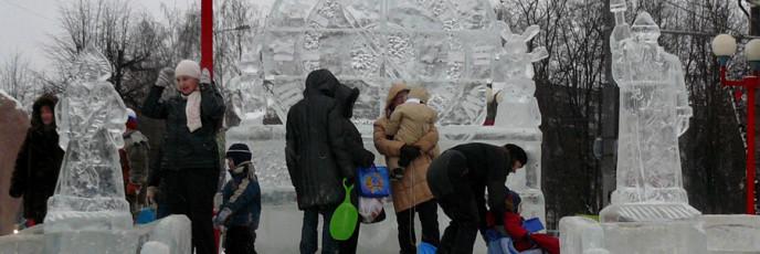 Ледяная горка с часами