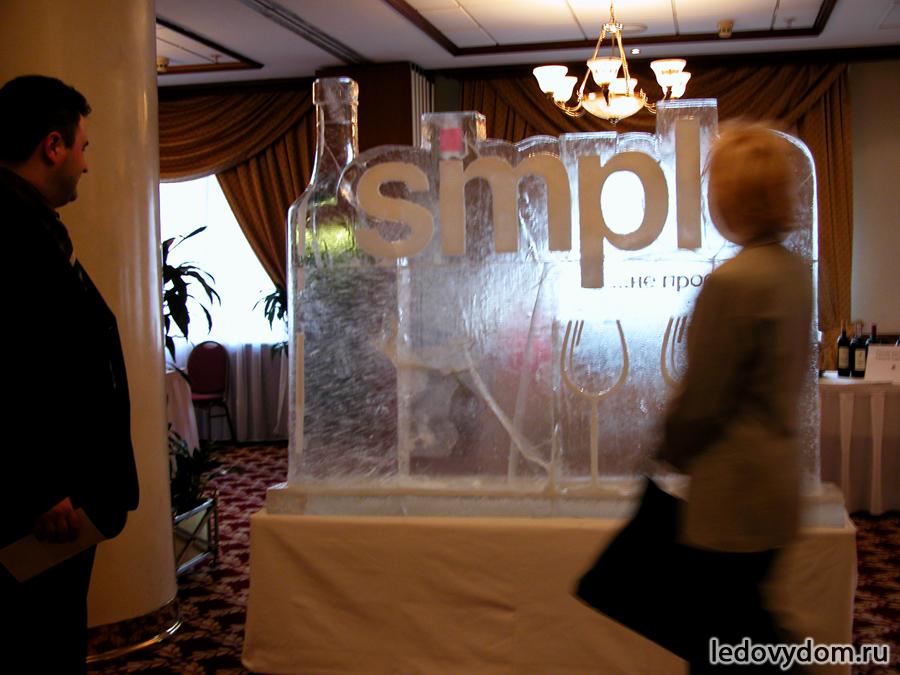 Логотип Simple изо льда