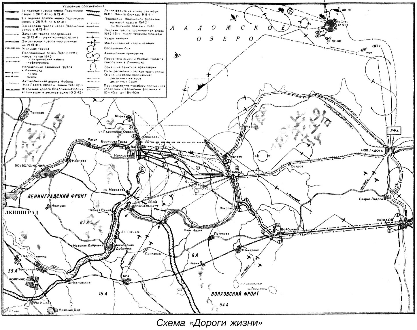 Карта Дороги Жизни