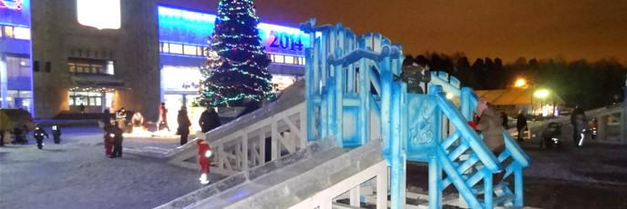 Ледяной городок в Красногорске