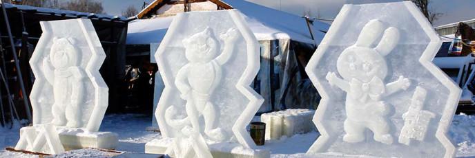 Талисманы Сочи 2014 изо льда