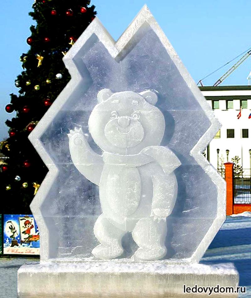 Талисман Белый Мишка изо льда