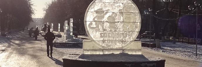 Олимпийская ледяная аллея в Жуковском