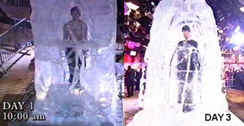 Ледяной куб начал таять от изменений погоды