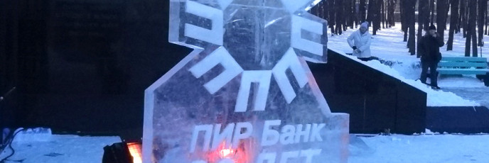 Ледяной логотип ПИР - банк
