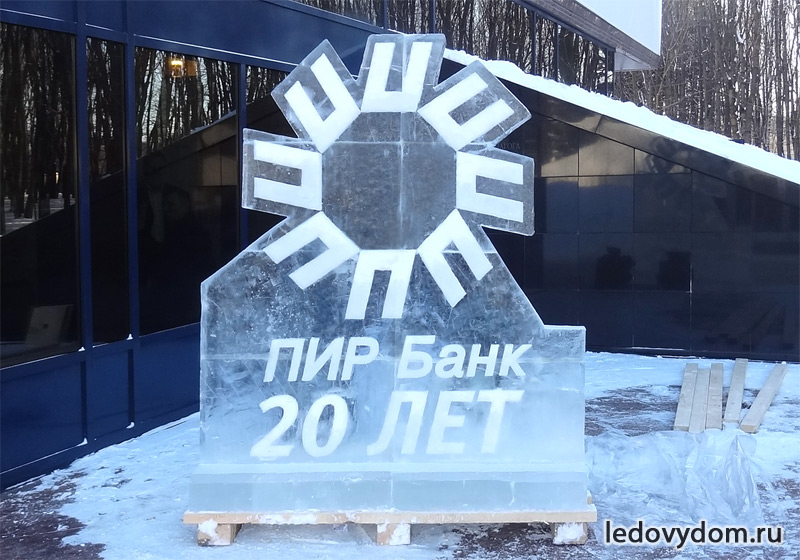 Логотип ПИР-банк изо льда