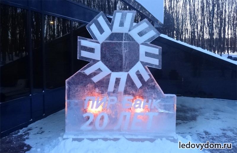 Ледяной логотип для ПИР-банк