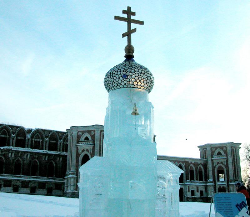 Часовня изо льда в Царицыно