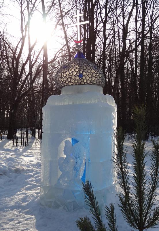 Ледяная часовенка в Бутово