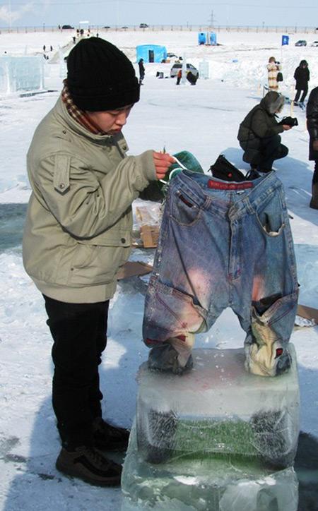 Замороженные штаны