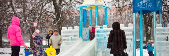 Ледяные горки для малышей