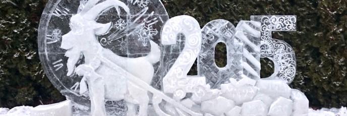Ледяная скульптура год козы