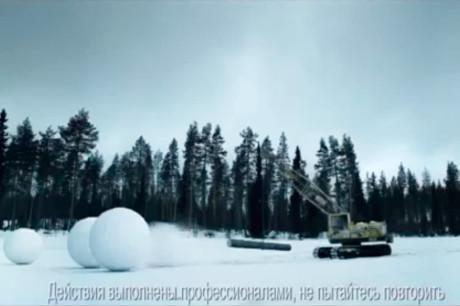 Бильярд на замерзшем озере