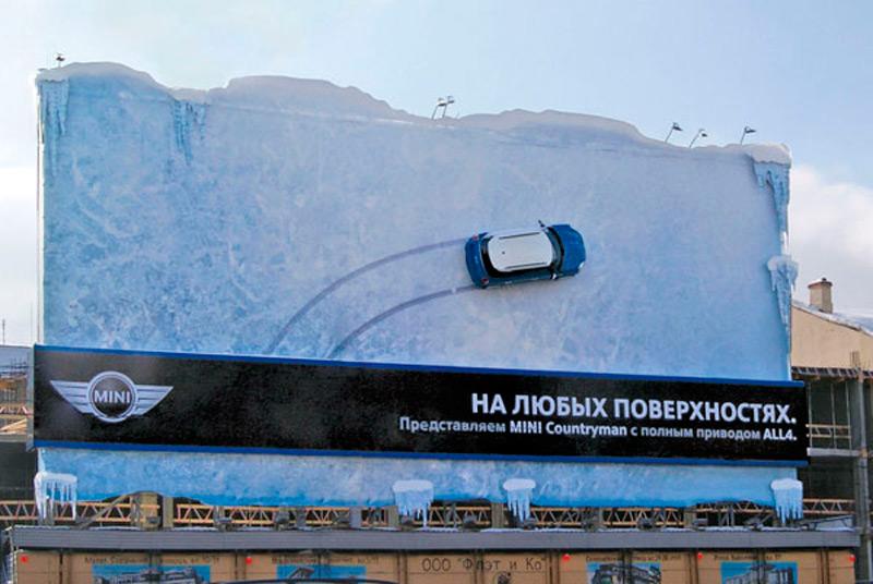 Решение московских пробок